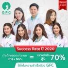 หางาน สมัครงาน GFC 3
