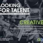 หางาน สมัครงาน iGettrading 1