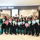 หางาน สมัครงาน ไอสไตล์รีเทล ประเทศไทย จำกัด 8