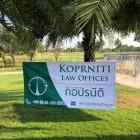 หางาน สมัครงาน Korpniti Law Office 1