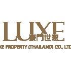 หางาน สมัครงาน Luxe Property 1