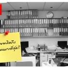 หางาน สมัครงาน วัน สต๊อป เซอร์วิส เอนเทอร์ไพร์ส จำกัด 4