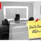 หางาน สมัครงาน วัน สต๊อป เซอร์วิส เอนเทอร์ไพร์ส จำกัด 3