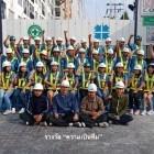 หางาน สมัครงาน พรพระนคร จำกัด 3