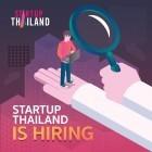 หางาน สมัครงาน สตาร์ทอัพไทยแลนด์ 1