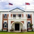 หางาน สมัครงาน The British Club Bangkok 1