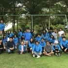 หางาน สมัครงาน ยูนิเซฟประเทศไทย 14