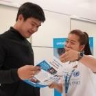 หางาน สมัครงาน ยูนิเซฟประเทศไทย 15