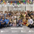 apply job Vichai Trading 15