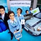 หางาน สมัครงาน กรุงไทย 1