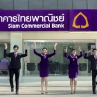 apply job Siam Commercial Bank 9