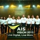 apply job AIS 3