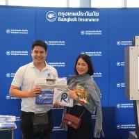 apply job Bangkok Insurance 11