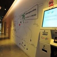 หางาน สมัครงาน กูเกิล ประเทศไทย จำกัด 20