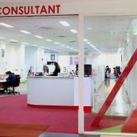 หางาน สมัครงาน จัดหางานเพอร์ซันแนล 1