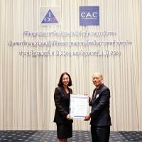 หางาน สมัครงาน หลักทรัพย์ เคจีไอ ประเทศไทย จำกัด มหาชน 3