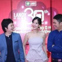 หางาน สมัครงาน แลนดี้ โฮม ประเทศไทย จำกัด 2
