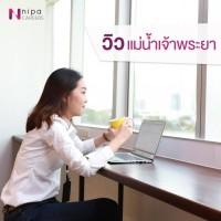หางาน สมัครงาน นิภา เทคโนโลยี 3