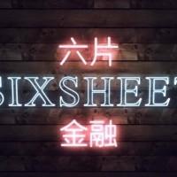 หางาน สมัครงาน SIXSHEET Group 9