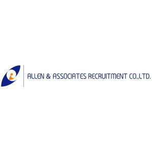 หางาน สมัครงาน จัดหางาน อัลเลน แอนด์ แอสโซซิเอทส์ จำกัด 3