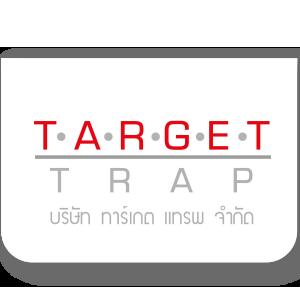 หางาน สมัครงาน บริษัท ทาร์เกตแทรพ จำกัด 18
