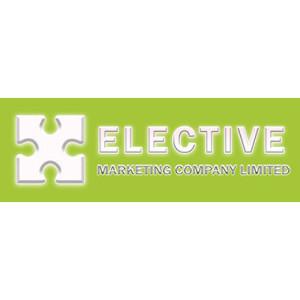 หางาน สมัครงาน อิเลคทีฟ 12
