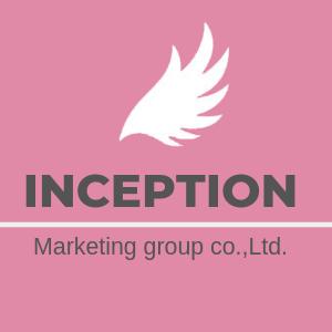 สมัครงาน Inception 1