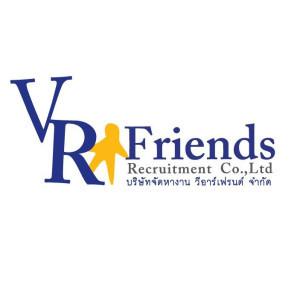 สมัครงาน VRFriends Recruitment 6
