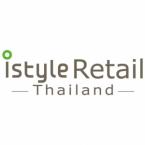 โลโก้ ไอสไตล์รีเทล ประเทศไทย จำกัด