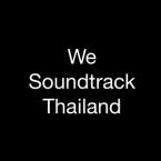 โลโก้ We Soundtrack